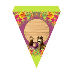 Free Masha and the Bear Letter Banner to download and print